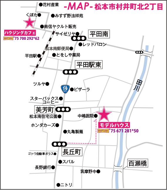 2017.07.15 ハウジングカフェ展示場 地図